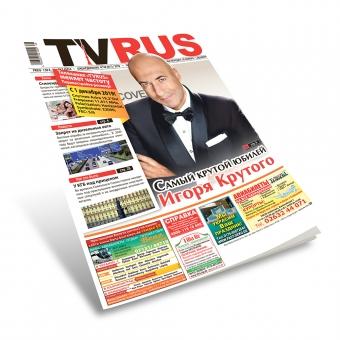 Zeitung TVRUS Abo